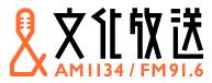 ラジオCM3月22日~放送開始 3月30日~ライオンズナイター内で放送
